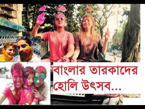 হোলিতে শুভশ্রী-সোহম-স্বস্তিকার 'রং'রূপ কেমন, দেখুন অ্যালবাম। Holi pic of...