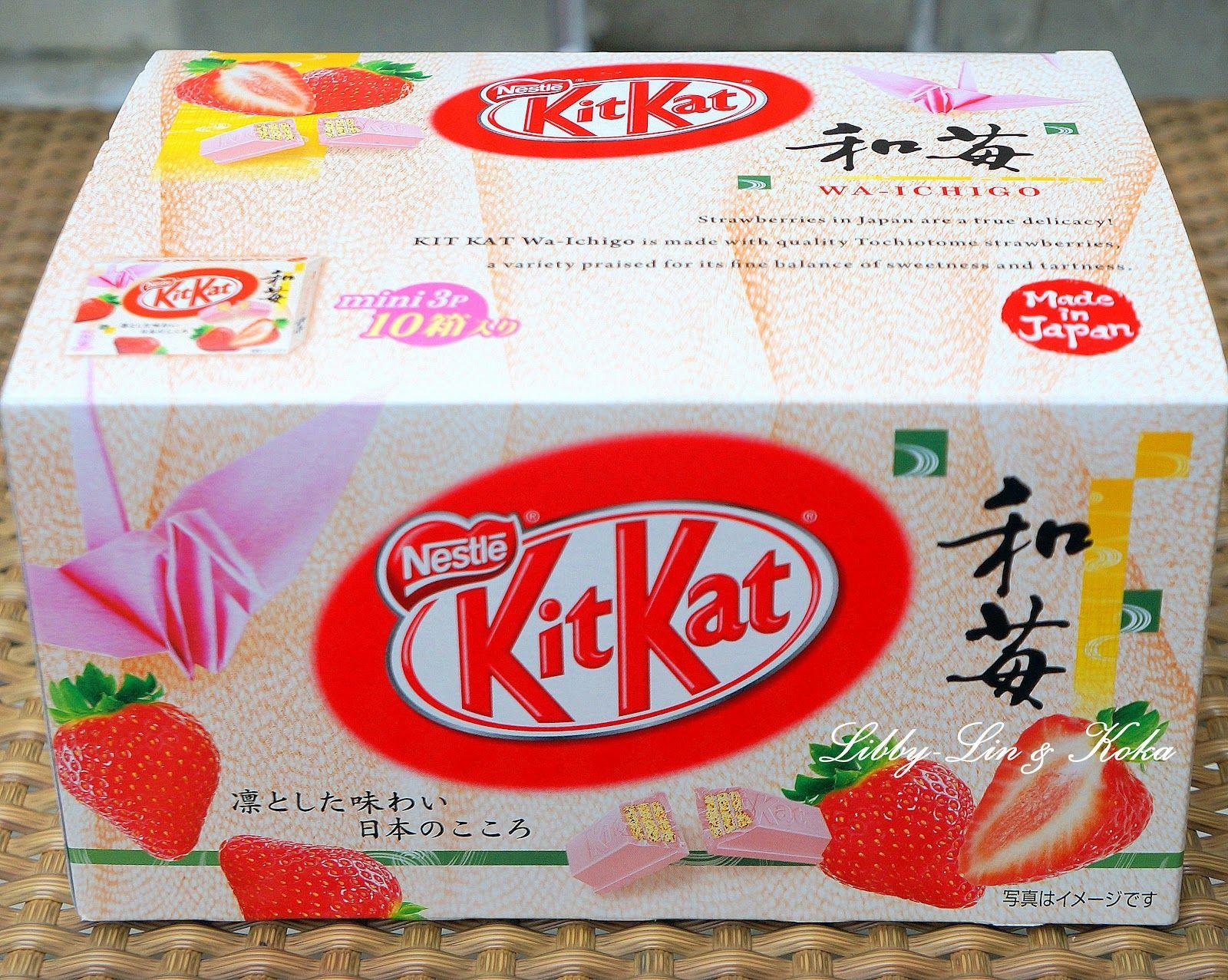 Nestle kitkat strawberry google search kitkats pinterest nestle kitkat strawberry google search voltagebd Gallery