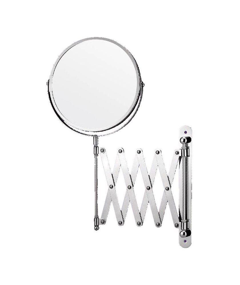 Buy Sabichi Extendable Shaving Mirror  Chrome At Argoscouk Adorable Extendable Bathroom Mirror Inspiration