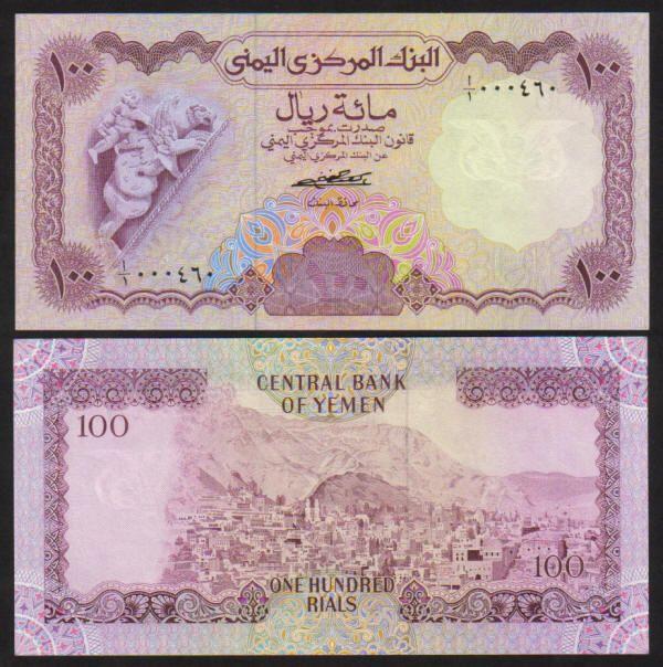 Yemen Money What It Looks Like Bank Notes Banknotes Money Money