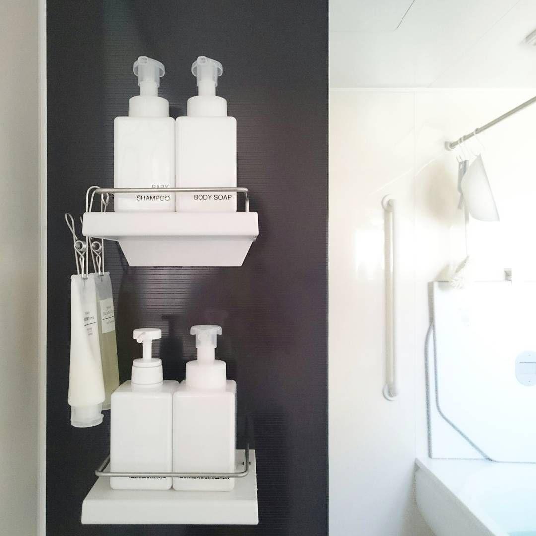 カビやぬめりも解消 お風呂場をスッキリさせる収納アイデア8選 収納