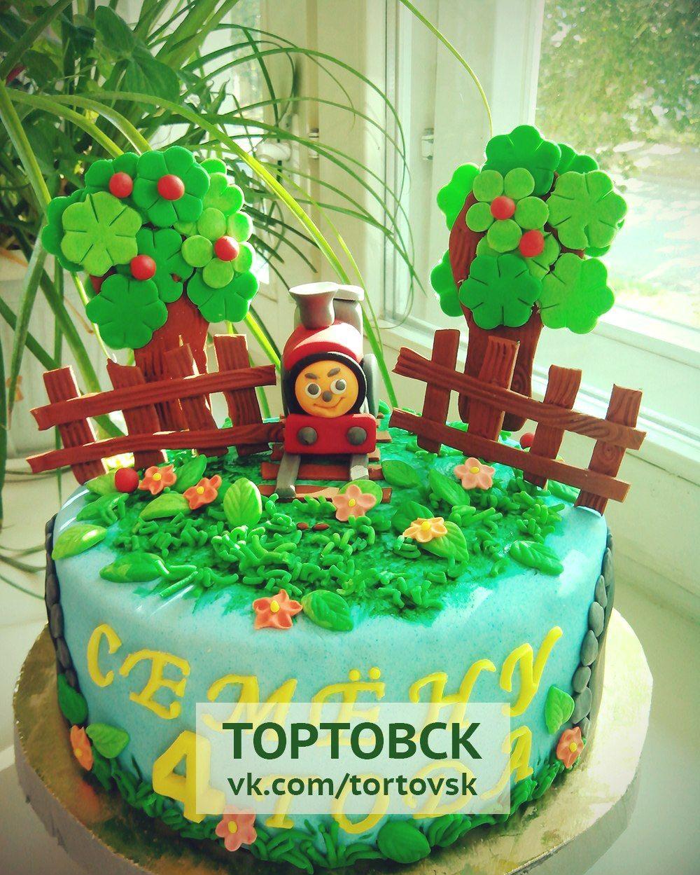 Boy Pies To Order Ulyanovsk Cakes To Order Cakes To Order