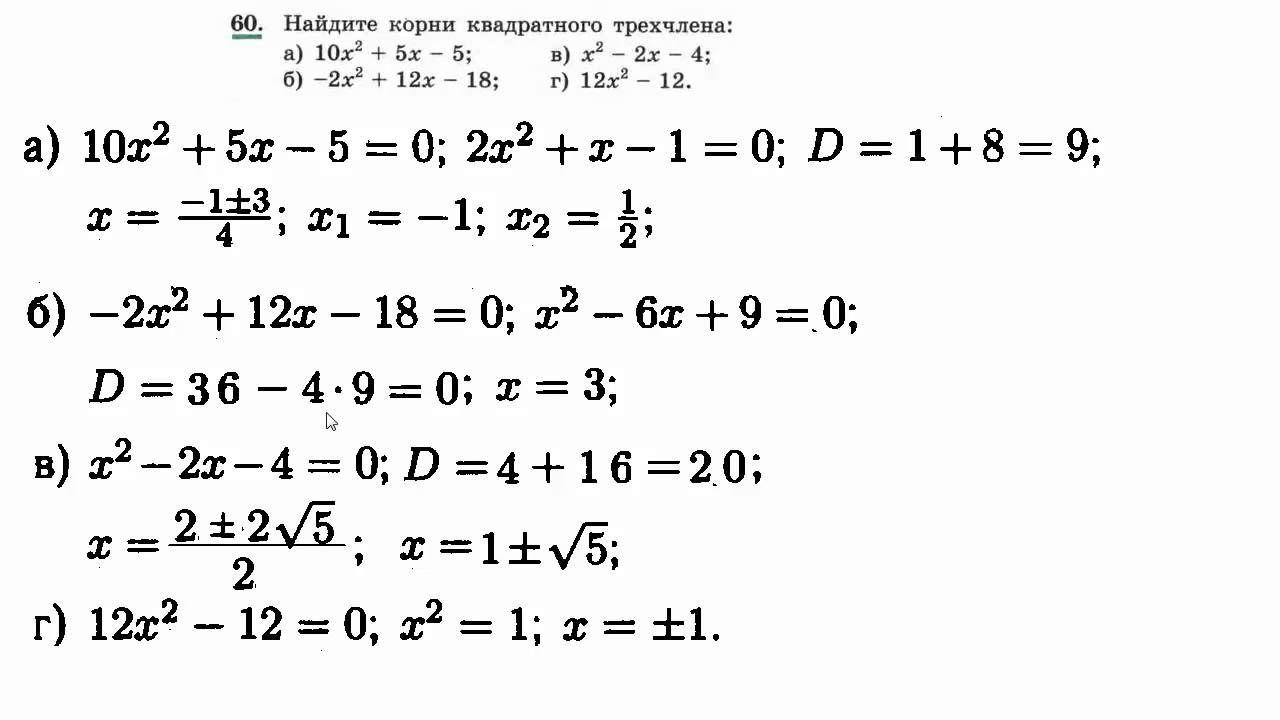 Обществознание 9 класс кравченко гдз рабочая тетрадь спиши.ru