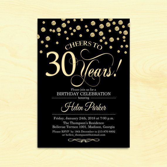 30th birthday invitation any age cheers to 30 years black gold