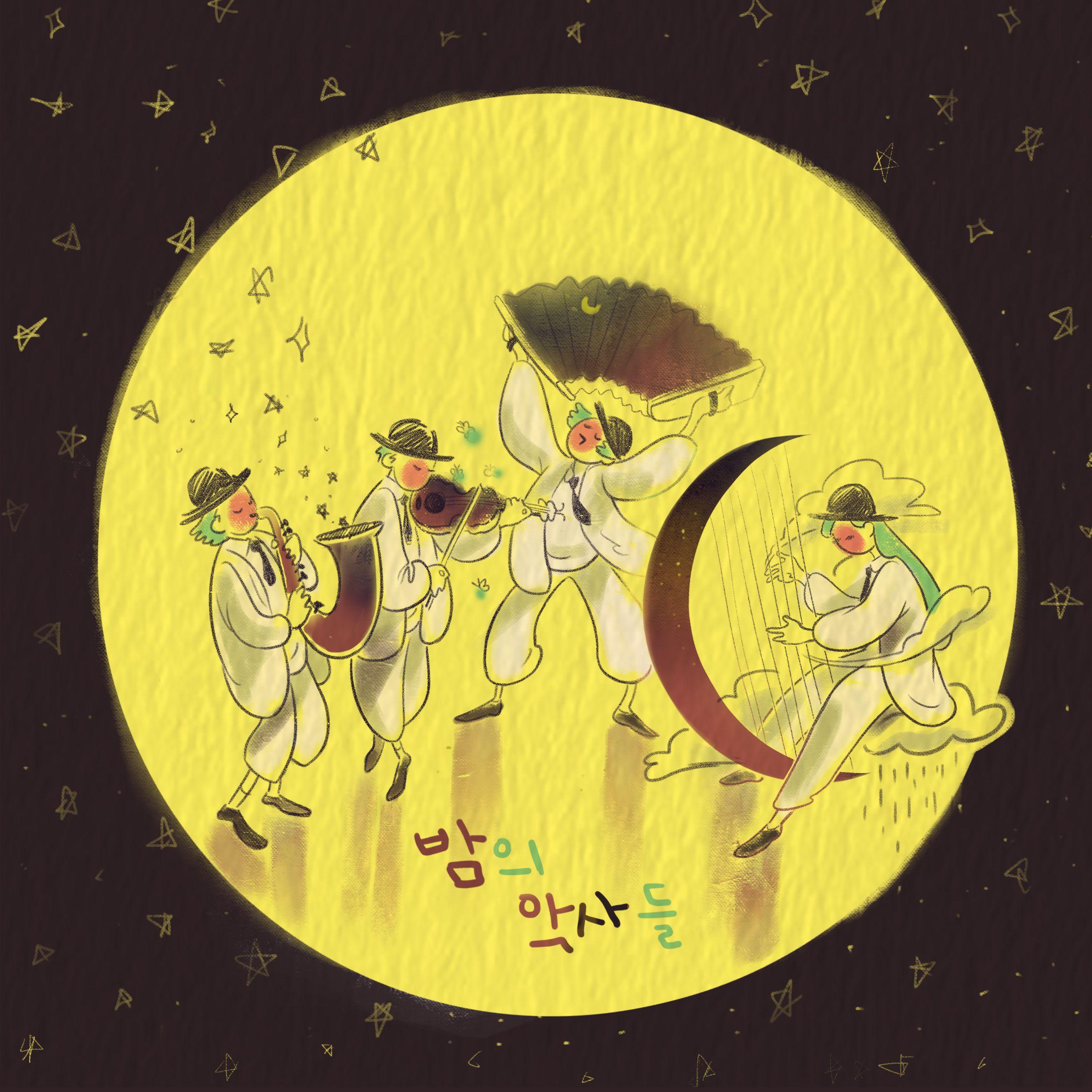 Han_su_artwork4 밤의 악사  a midnight musician