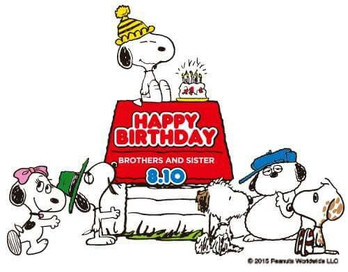 Happy Birthday..Snoopy and the siblings.