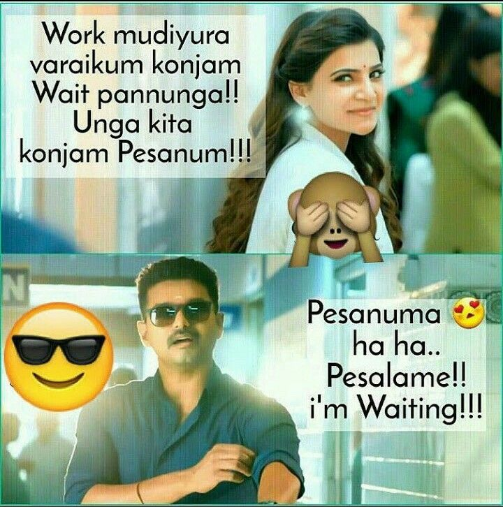 Theri Movie Love Images With Quotes: Pin By Saravanan Baba On Theri T Samantha Ruth