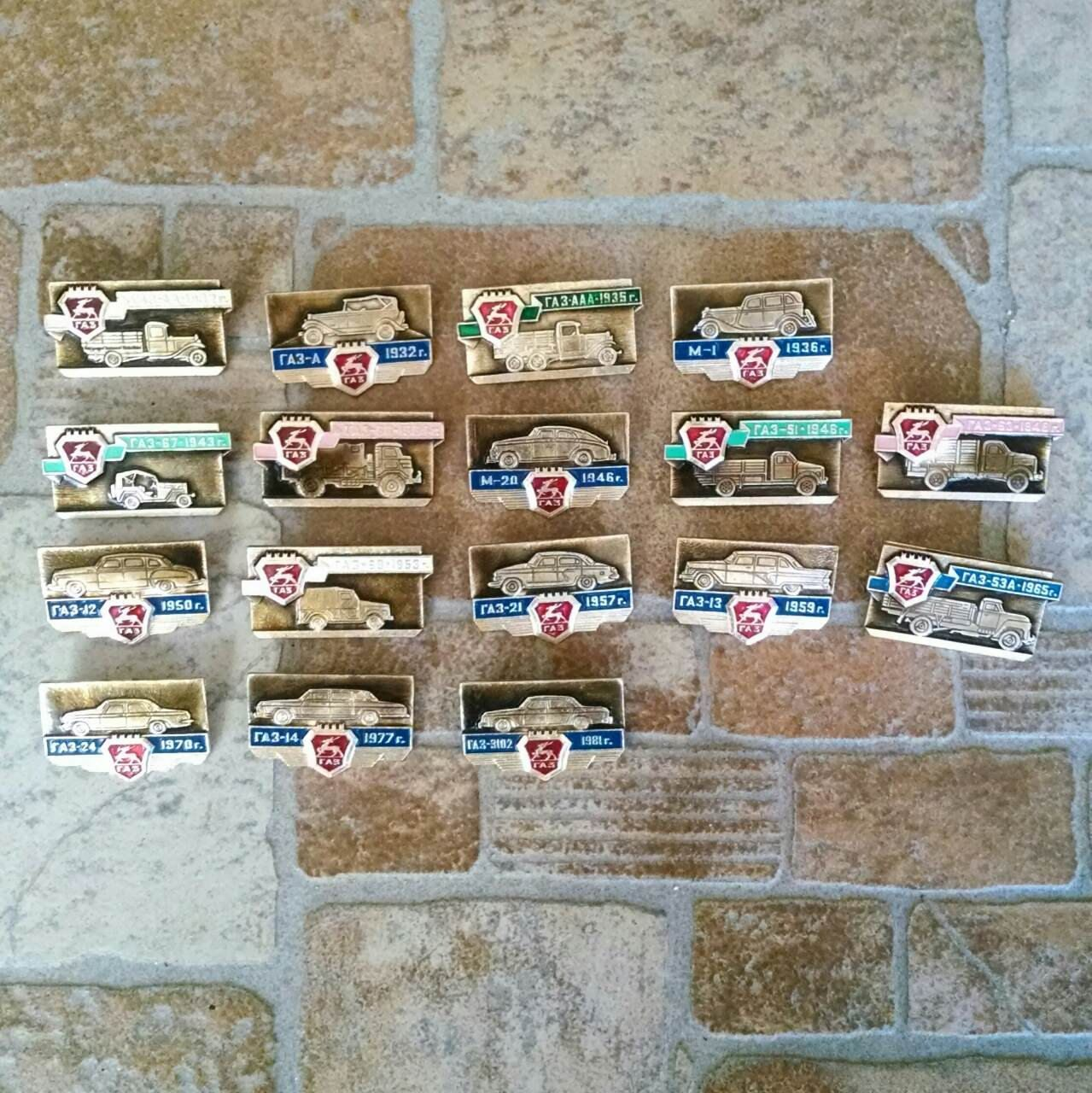 Vintage soviet pin badge USSR- Russian cars, car badges - Beautiful badges set - Soviet cars GAZ- Gorky Automobile Plant by RarityFromUSSR on Etsy