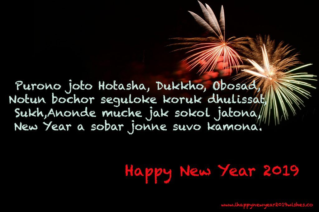 messages in hindi new nice short new year sms pictures text messaging wikipedia new