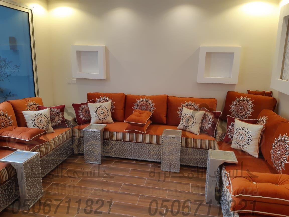 مجلس مغربي فاخر من تصميم وتنفيذ جلستي المطرزة جوال التواصل 0506711821 Home Decor Decor Sectional Couch
