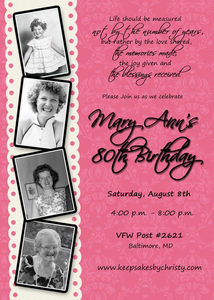 Custom 80th Birthday Invitations Custom Birthday Invitation