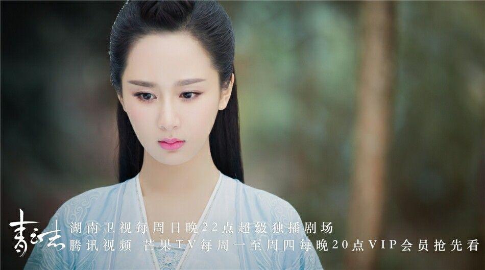 Ghim của Sk k2528 trên Zhao Lusi 赵露思 (จ้าว ลู่ซือ) trong