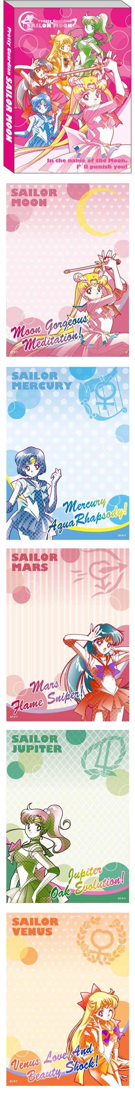 Sailor Moon notebook #SailorMoon