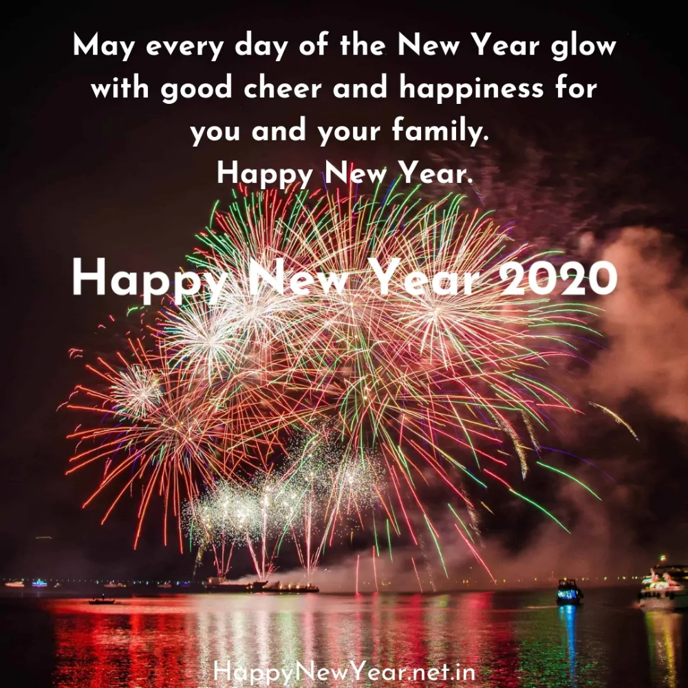 Happy New Year 2020 Wallpaper Download Happy New Year 2020