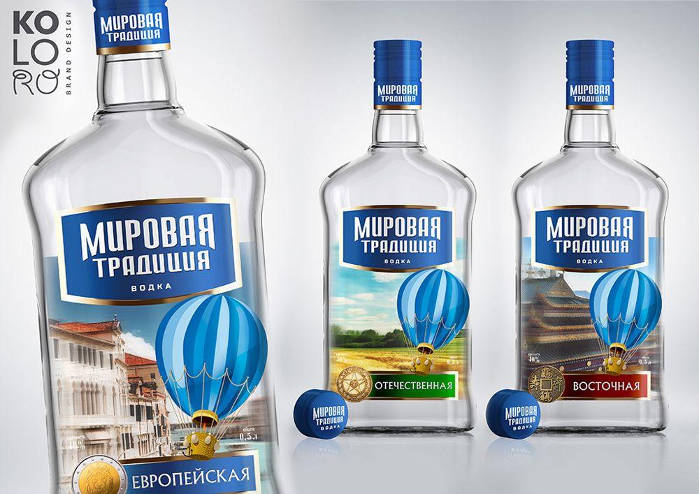 Водочный бренд