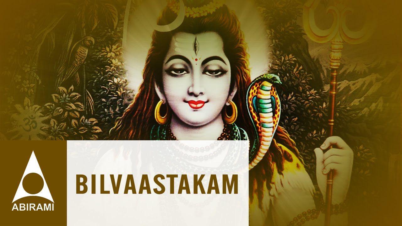 Bilvashtakam Lord Shiva Songs Sivan Shivan Shivan Songs Lord Shiva Songs Sivan Songs God Shiva Songs S Shiva Songs Bhakti Song Devotional Songs