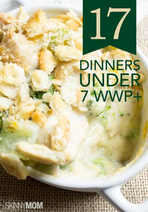 These 17 dinners are all under 7 WWP+. If you are looking for delicious, low point meals, you have to check this out.