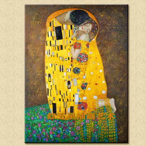 Gustav Klimt beijo