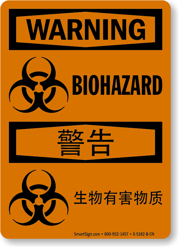 Chinese English Safety Signs 579x800 Png Download Chinese English Png Signs