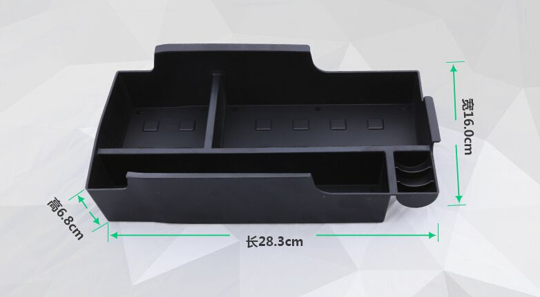Car Armrest Box Center Secondary Storage Glove Container Content