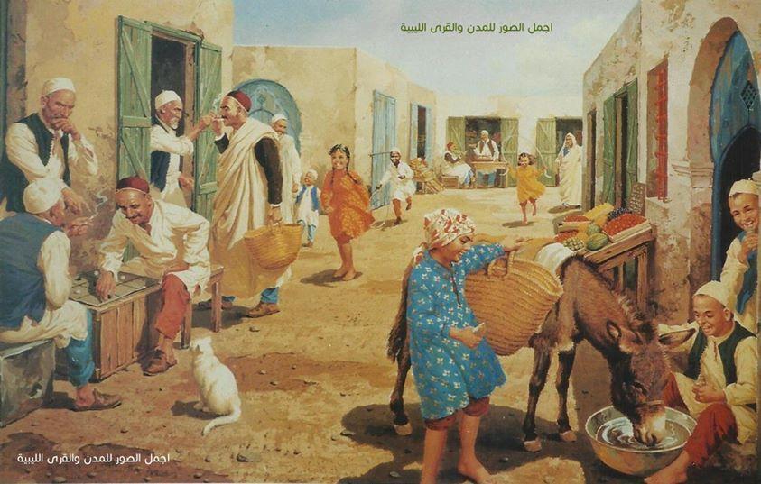 لوحات للفنان الليبي عوض عبيدة Drawing People Art African Colors