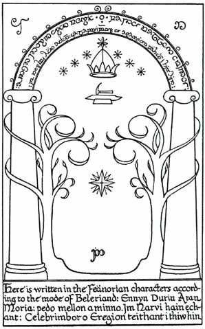 The Doors Of Durin Original Drawing By Jrr Tolkien Tolkien