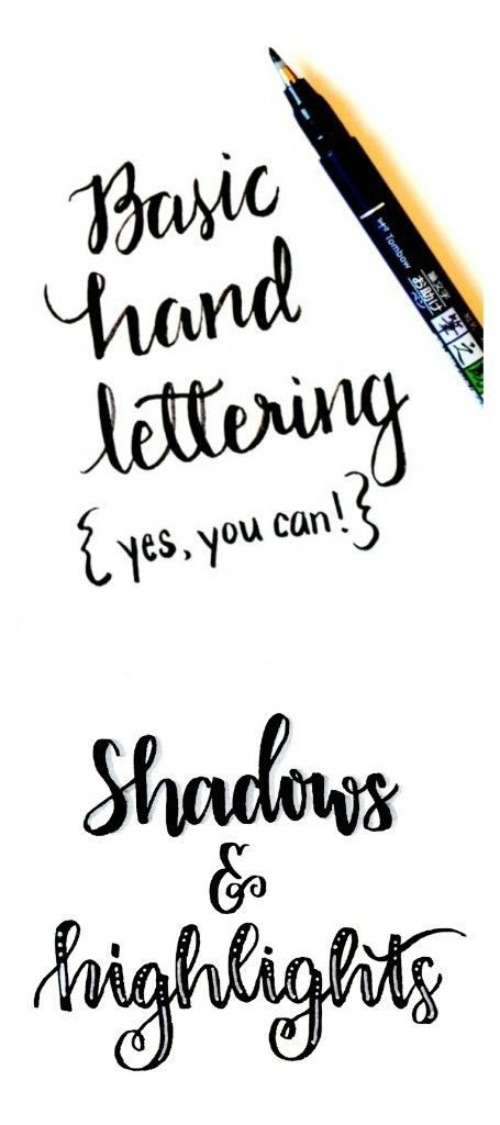 Basic Hand Lettering Shadows And Highlights