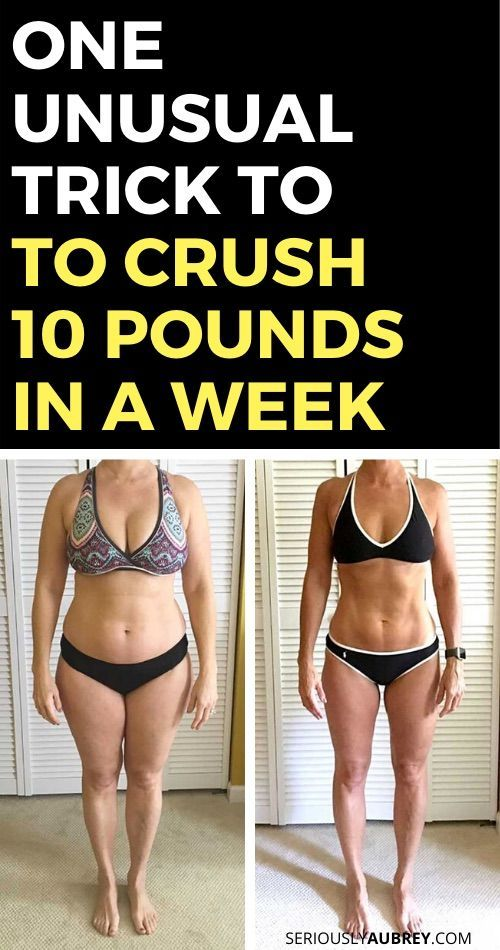 Tips to lose weight - How to lose 7-10 pounds in 1 week. Advice from 42 year old mom who lost 40 pou...