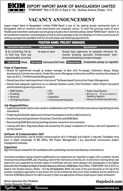 Exim Bank Limited Job Circular  Job Circular    Job