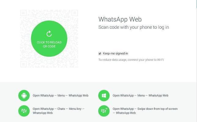Como Podras Ver Cuando Whatsapp Web Queda Cargando Que Hacer Para