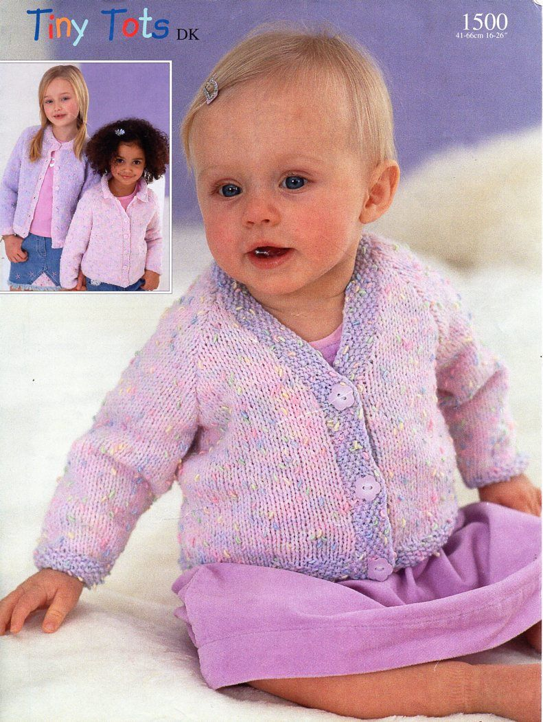 8fbec04c8fad baby   childrens cardigans knitting pattern pdf v or round neck ...