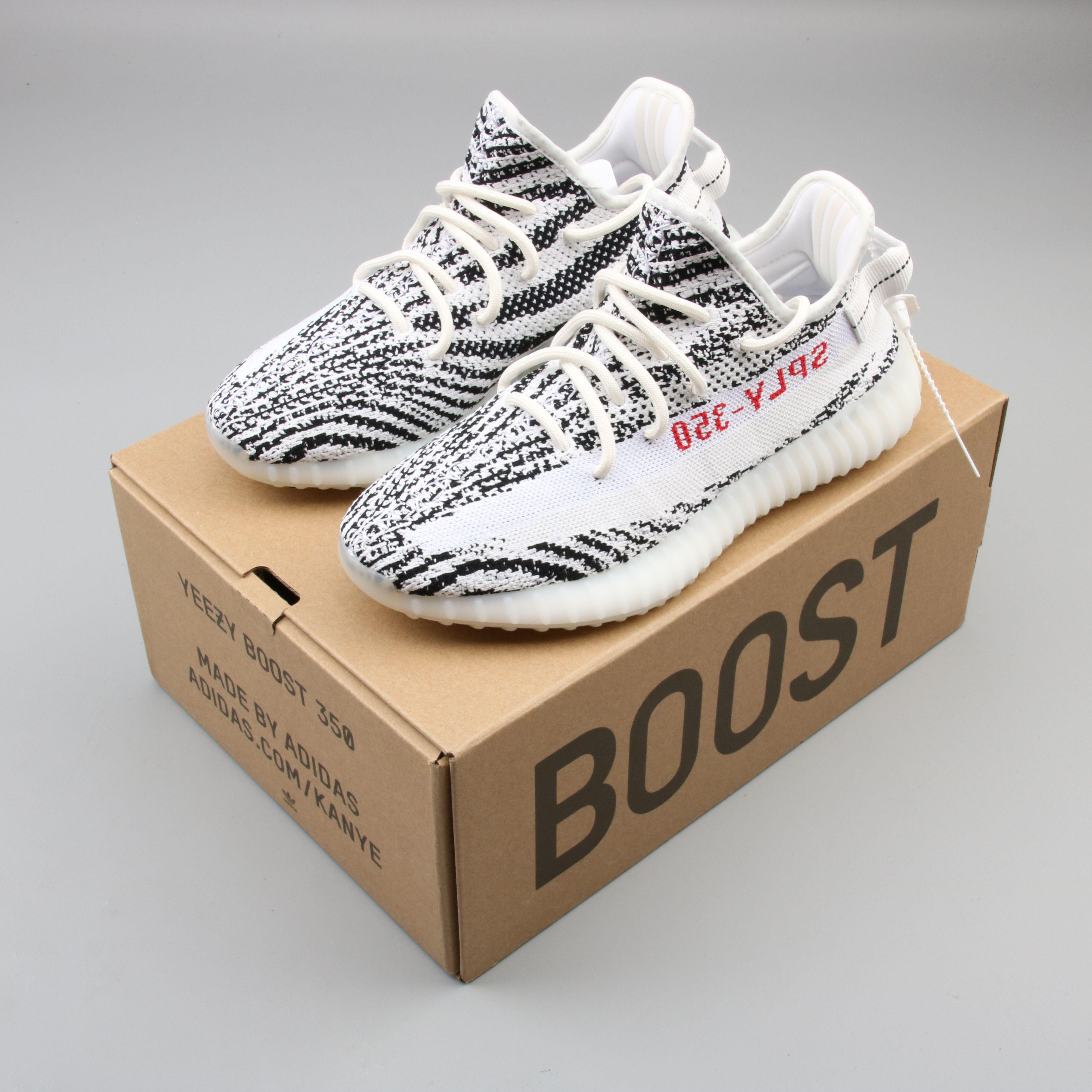 adidas yeezy boost 350 v2 zebra cp9654