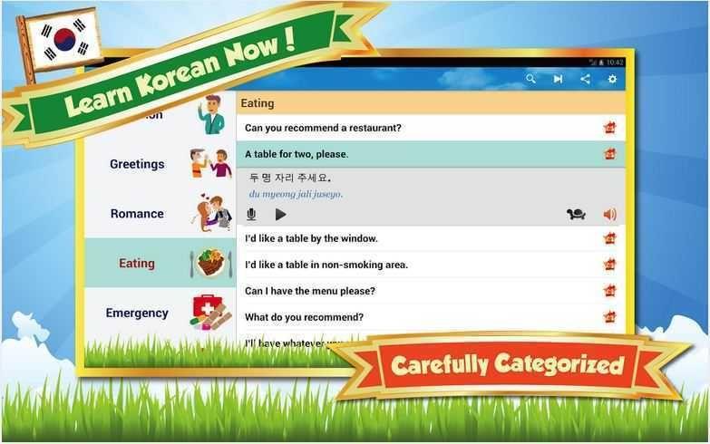 Những phần mềm học tiếng Hàn miễn phí Tiếng nhật, Phần
