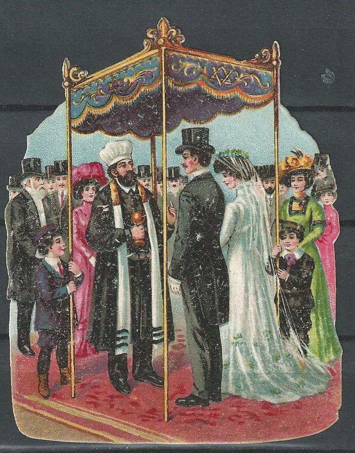 Judaica Old Litho Jewish Die Cut Prize Wedding 1900's