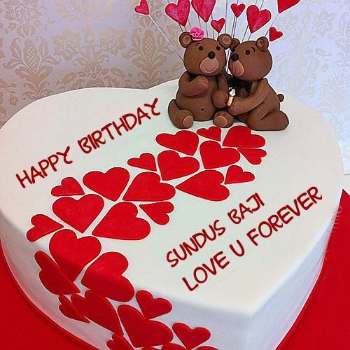 Heart Birthday Wish Cake For Lover Name Pictures Maryam Selection