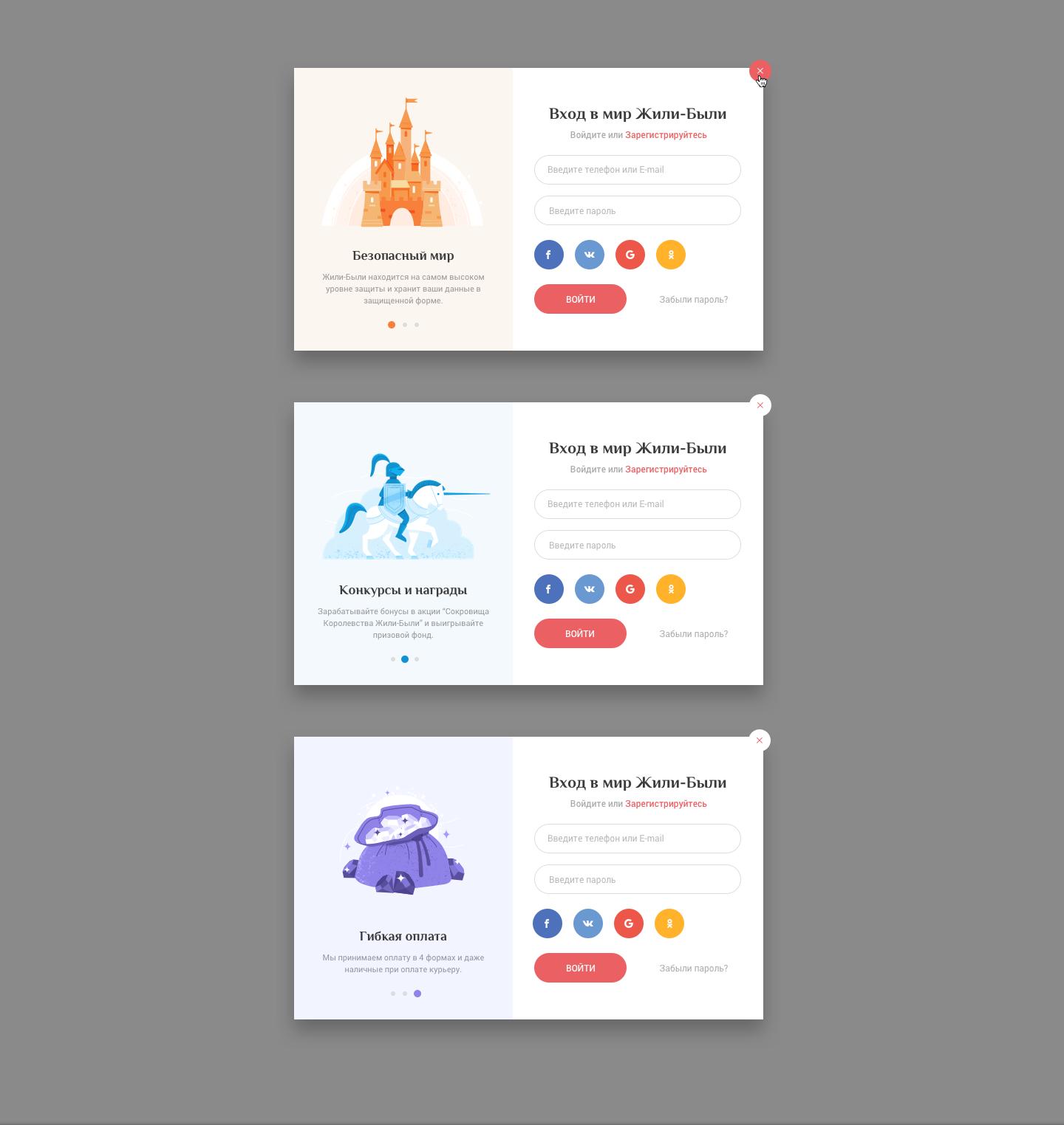 Modals Web App Design Web Design Login Page Design