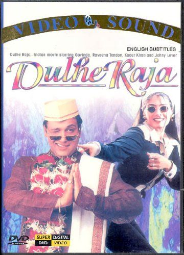 300 Movie Comedy Hindi