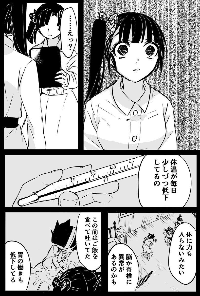 ながつき hayateakito16 さんの漫画 90作目 ツイコミ 仮 悲しい絵 泣いてる イラスト 泣ける 漫画