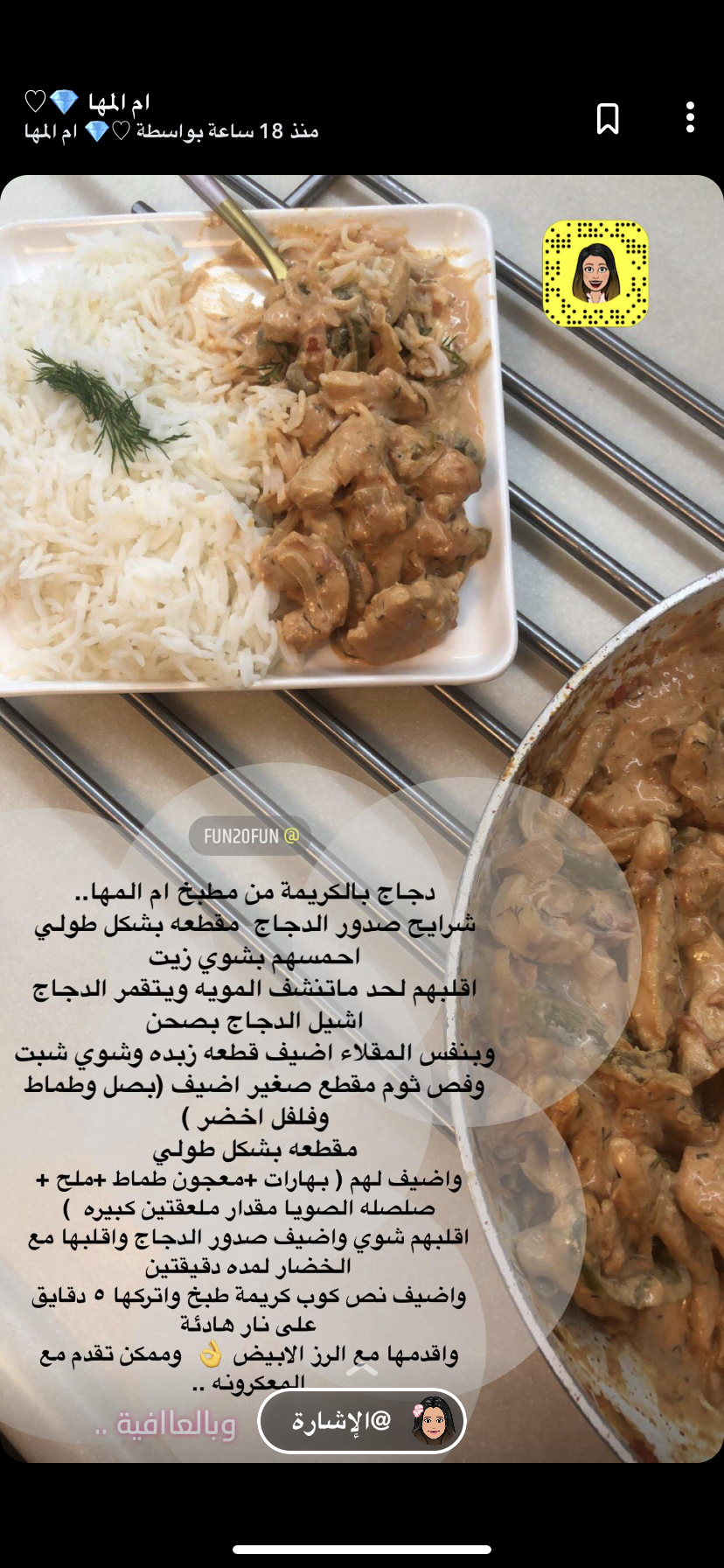 Pin By Hana On اكلات رئيسية Cookout Food Helthy Food Cooking Recipes