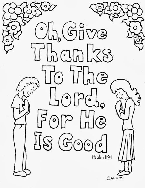 Psalm 118 1 Coloring Page Free Kid S Print And Color Page