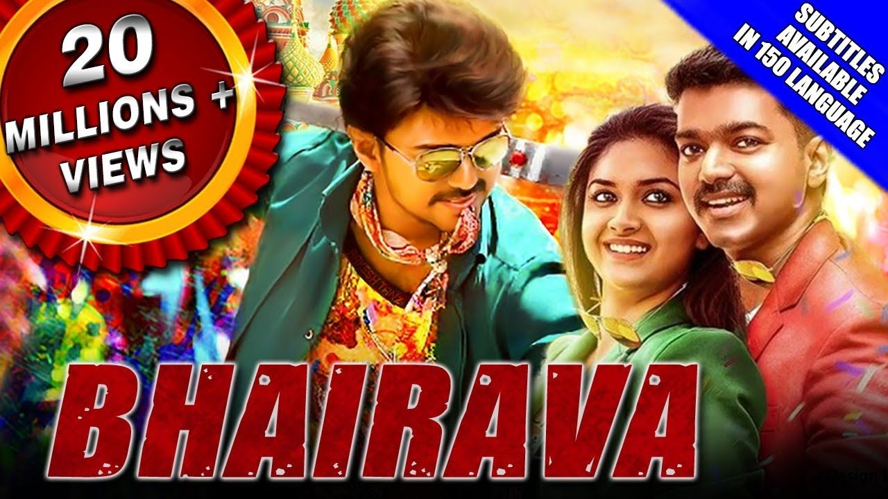 Bhairava (Bairavaa) 2017 New Released Full Hindi Dubbed