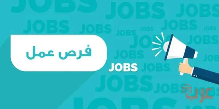 رسالة طلب توظيف وبالمرفق خطاب طلب وظيفة Doc عرب بوكس Employment Form Gaming Logos Nintendo Wii Logo
