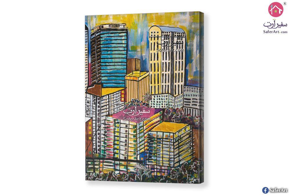 تابلوه مودرن مباني سفير ارت للديكور Canvas Decor Bookends