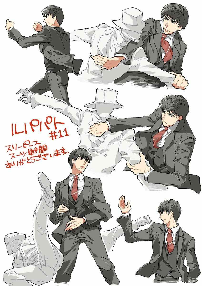 References for Keiichiro fight Scenes Anime, Character