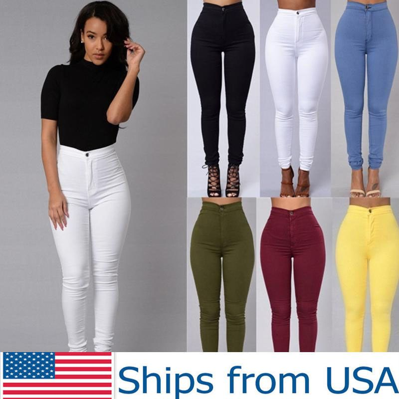 Women High Waist Casual Skinny Leg Jegging Pencil Pants