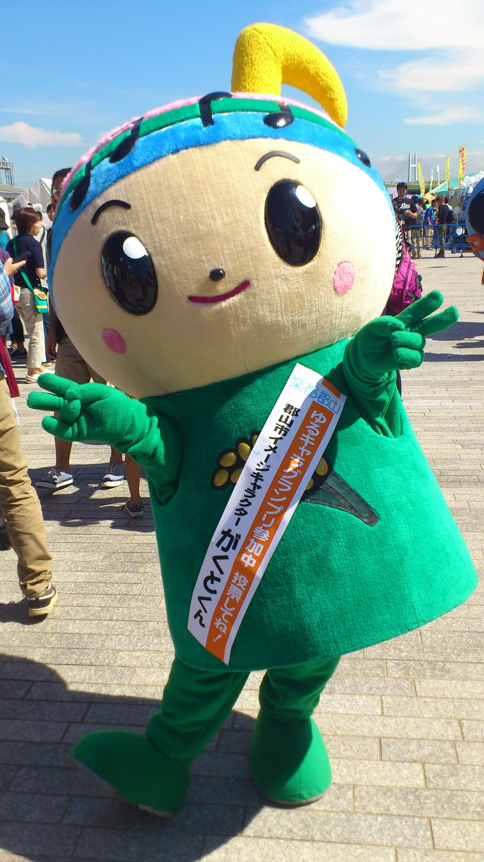 gakutokun koriyama city fukushima pref http www city koriyama fukushima jp index html mascot cute red bricks