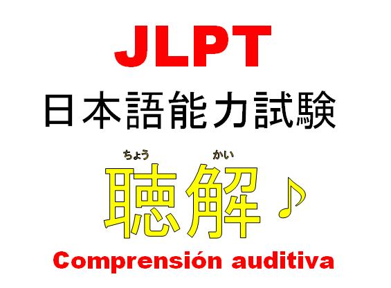 Aprender Japonés Desde Cero Mirando Hacia Japón Nihon Math Math Equations
