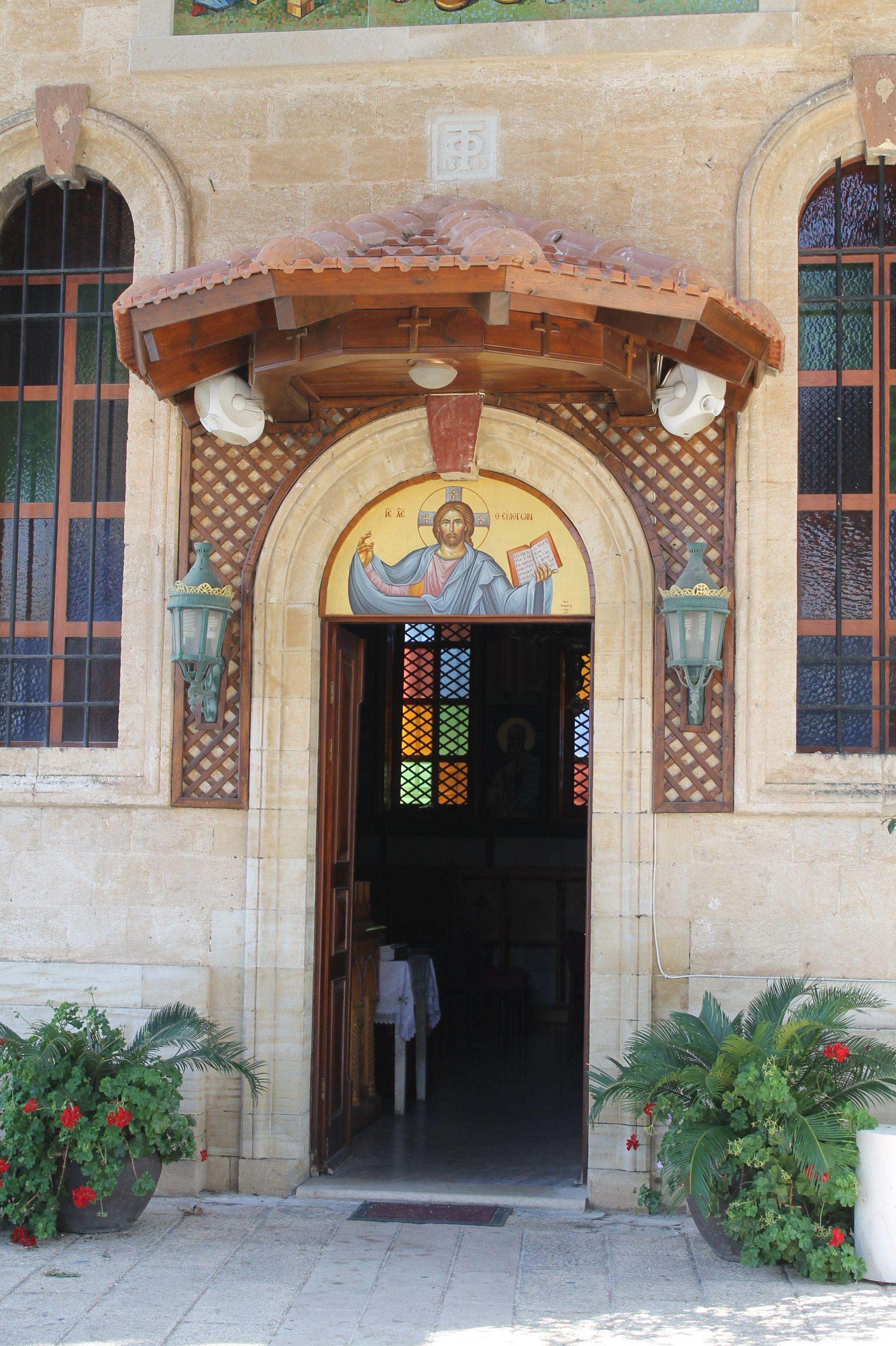 Puerta de entrada al templo ortodoxo en Nazareth.