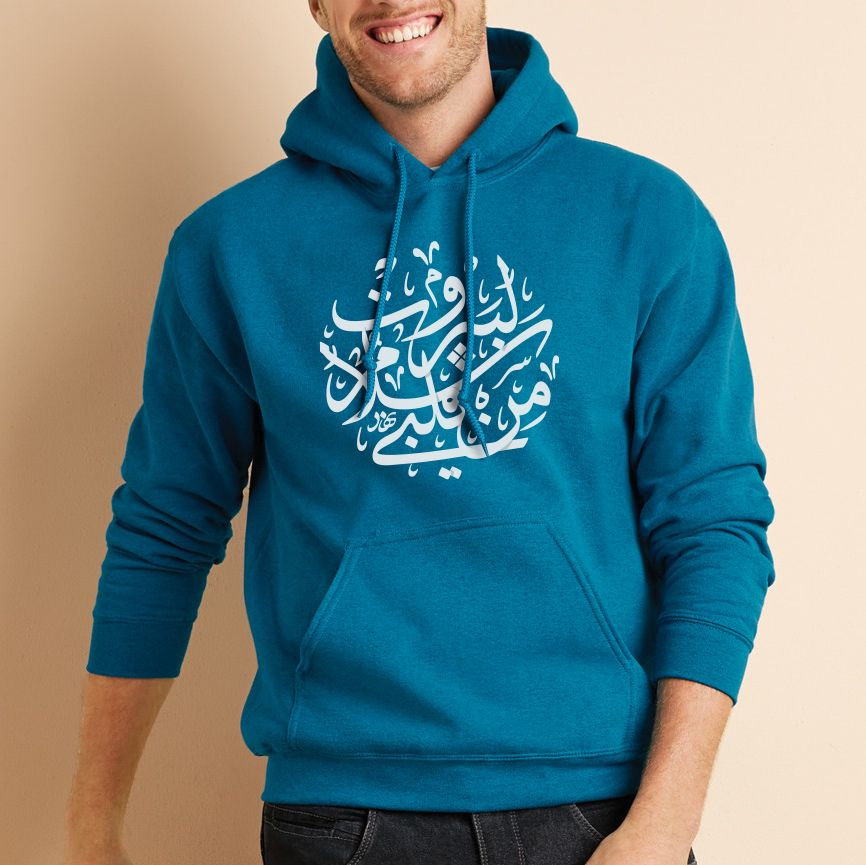 Shop Arabic Calligraphy Items: arabic calligraphy shirt
