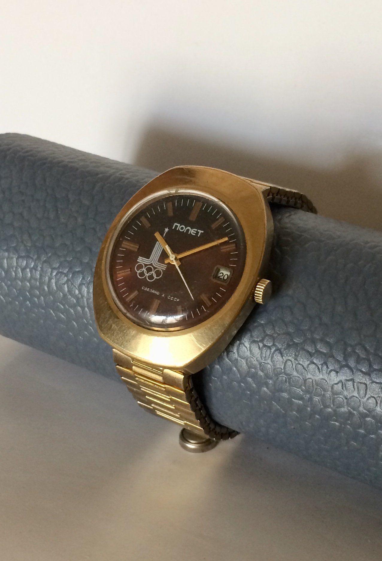 Soviet Watch Poljot Gold Plated Au 10 Russian Mens Mechanical